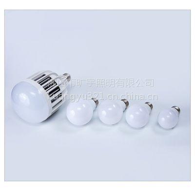 旷宇照明LED灯泡E27螺口节能灯超亮球泡灯36W