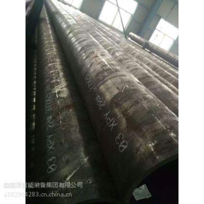 无缝钢管 专业生产基地、鑫鹏源管业 低价促销 20# 325*17 299*17