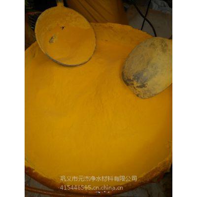供应元杰牌29%-30%含量聚合氯化铝--高效净水絮凝剂