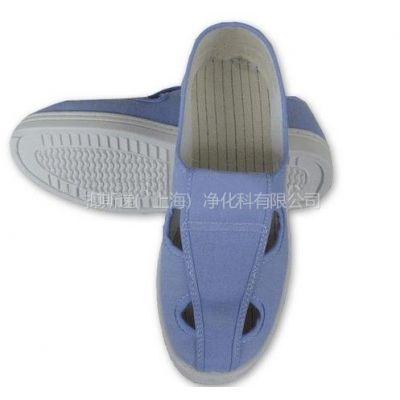 供应闵行防静电四孔帆布鞋、防静电鞋、防静电鞋厂家