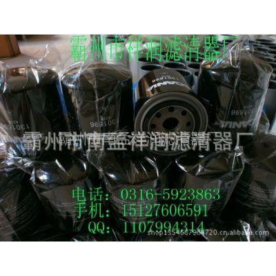 供应1301696  1873018、1439036、1423414霸州南孟祥润滤芯厂质量确保
