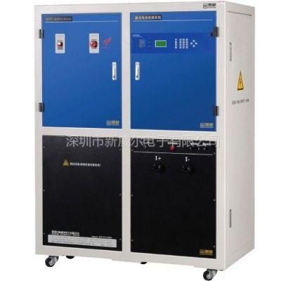 供应混合动力电池包测试仪,动力电池检测设备,电动车电池测试柜,BYD的选择
