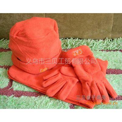 供应纯色摇粒绒保暖三件套 帽子围巾手套