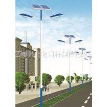 供应玉树太阳能路灯