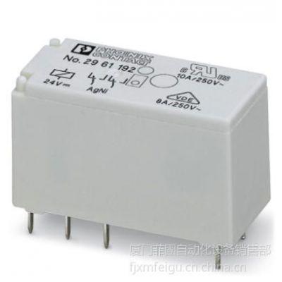 供应菲尼克斯继电器REL-MR-24DC/21-21