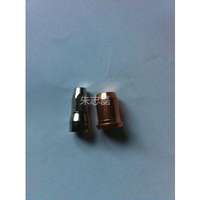 供应等离子切割机切割枪配件OTC C70【进口铪丝】电极导电嘴割咀喷嘴
