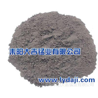 厂家直销锰粉 二氧化锰粉 可依客户要求订单生产