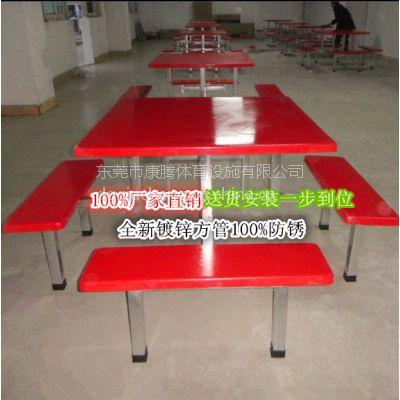 珠海食堂餐桌椅 玻璃钢食堂餐桌餐椅批发厂家