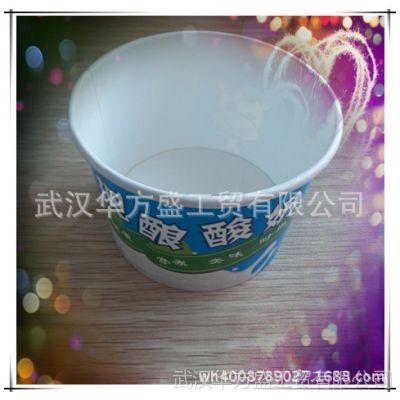 供应定做奶茶纸杯, 300ml冰淇淋纸杯一次性 现酿酸奶杯 限量版,张三疯