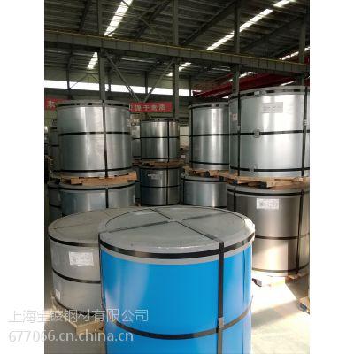 上海宝钢海蓝色彩涂板【卷】,现货直供批发,零售