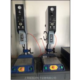 供应北京上荣超音波焊接机CRW1526
