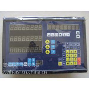 供应用于机床加工和仪器精密测量的光栅数显表