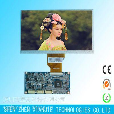 供应深圳液晶显示模块-7寸液晶显示模块