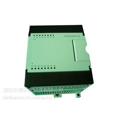 N80-M16DR-ACPLC厂家、PLC可编程控制器