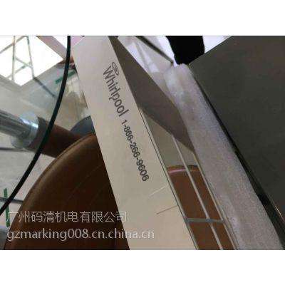 供应广州码清二氧化碳一体激光喷码机MQC-10F塑料包装喷码机,纸盒流水号打码机,竹木图案打标机,
