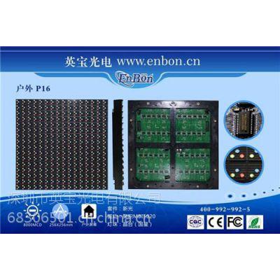 深圳led(图)|led全彩显示屏厂家|led全彩显示屏