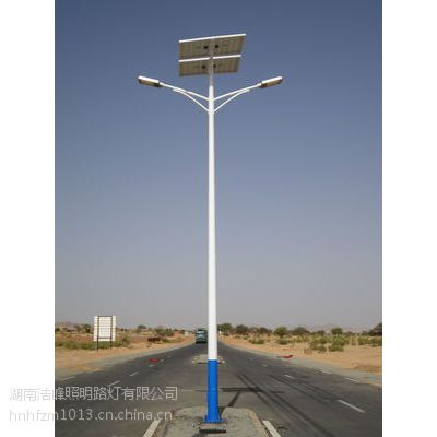 湖南江华江永太阳能路灯厂家 浩峰太阳能路灯价格 农村路灯配置