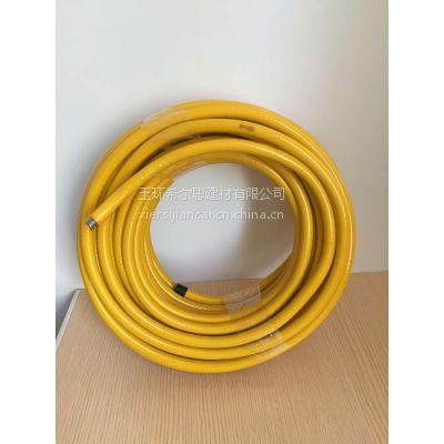 不锈钢燃气管,不锈钢波纹管,燃气管接头及配件