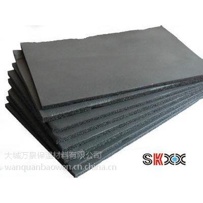 万泉生产B1级橡塑保温板 优质橡塑保温材料 规格齐全