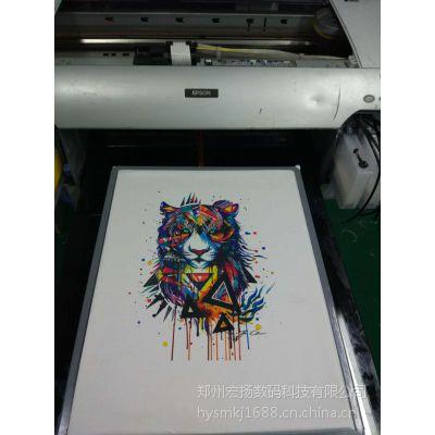 郑州宏扬A2-4090服装成衣定制打印机