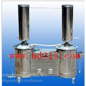 不锈钢双重蒸馏水器(5L) 型号:DD15-7DZQ库号:M277728