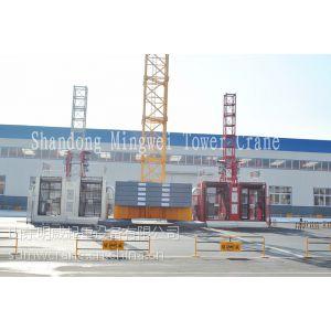供应山东明威起重设备有限公司供应塔机 3T-16T QTZ31.5-QTZ7040