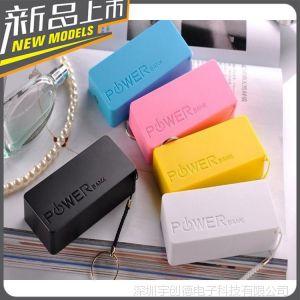 现货供应2节香水移动电源 苹果三星iphone4s通用款充电宝 迷你型