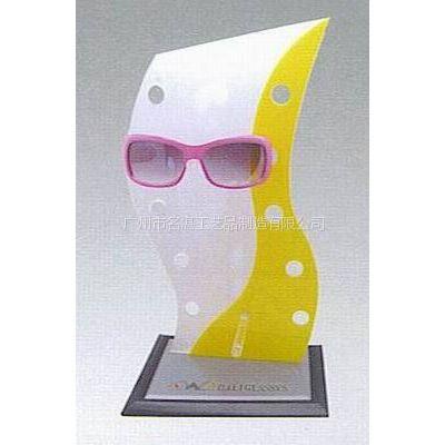 供应【定制款式&广东厂家】亚克力太阳镜展示架 压克力眼镜展示架