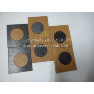 供应pvc地板、石塑地板、橡胶地板激光切割机