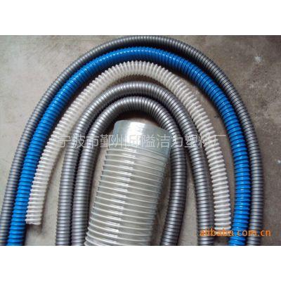 供应【批发选购】PVC透明波纹软管 塑料波纹管 各PVC管