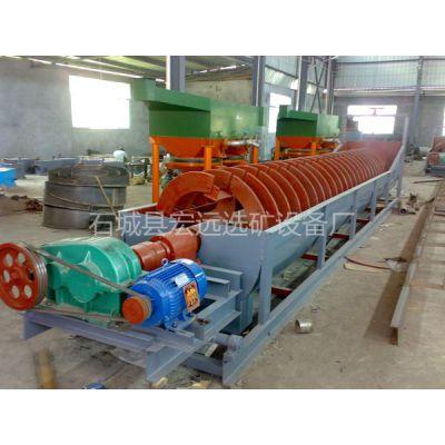供应江西螺旋分级机丨分级设备丨球磨机搭配用丨螺旋分级机价格