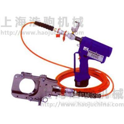 供应德国KLAUKE ESSG85 /3充电安全型电缆切割工具上海浩驹H&J