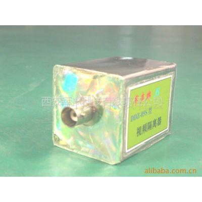 供应摄像头(图像信号防干扰无源视频隔离器)