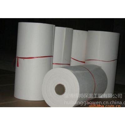 供应0.5-7mm陶瓷纤维纸 工业电阻元件保温隔热专用