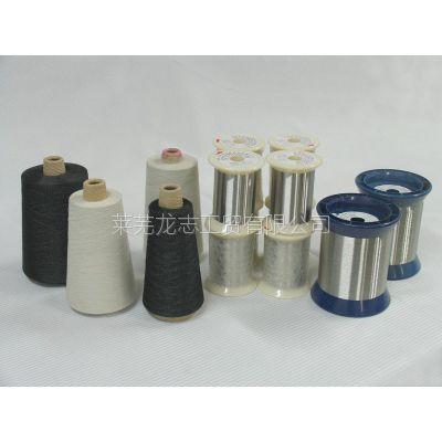 供应不锈钢丝加棉合股纱规格32s