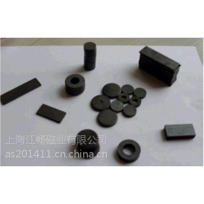 Y10Y20Y25黑色铁氧体硬磁铁磁片磁钢磁石吸铁 异性铁氧体黑色磁铁磁片 工艺品磁铁磁片磁钢