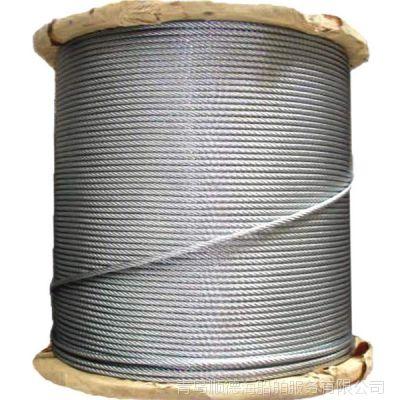 厂家直销涂油钢丝绳\\光面钢丝绳