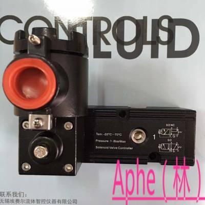 BDV510C4不锈钢隔爆头铝阀体通用型电磁阀