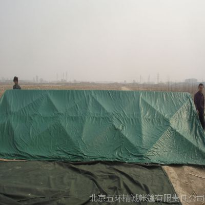 供应pvc苫布防水苫布防雨篷布三防苫布