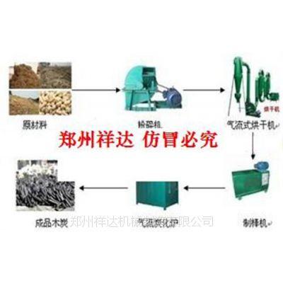 祥达新型木炭机、行业精品、新型木炭机性能介绍