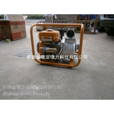 厂家直销鹰派电启动柴油机水泵168三寸农用水泵抽水机自吸泵农业园林灌溉机