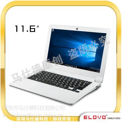 外观配置高端大气 携带方便 手提笔记本电脑 Iintel CPU 供应商大量批发