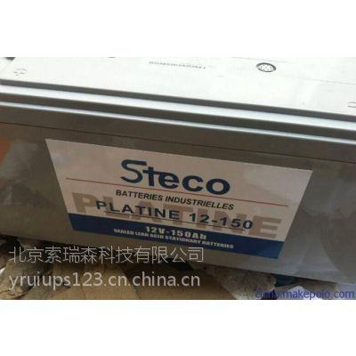 STECO PLATINE2-200代理