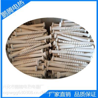 鹏腾电热电器厂直销高铝陶瓷钉 固定用陶瓷 瓷钉 高品质电炉陶瓷钉 耐火钉