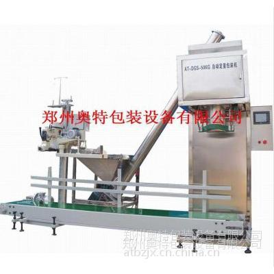 供应厂家直销 AT-2DGS-10F粉体定量包装机螺杆包装机