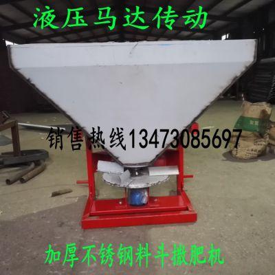 【大型撒肥机价格】优质高效撒肥机 不锈钢料筒撒肥机