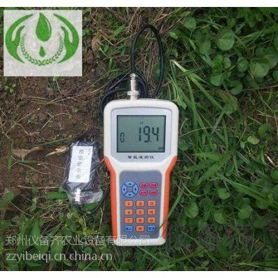 便携式土壤水分速测仪YBQ-SC-B农田土壤墒情检测仪土壤分析仪水分温度监测测量仪