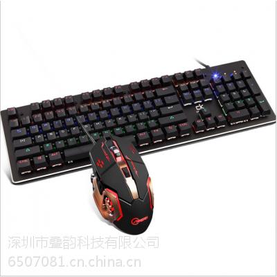 沃野机械键盘套装K100*G502