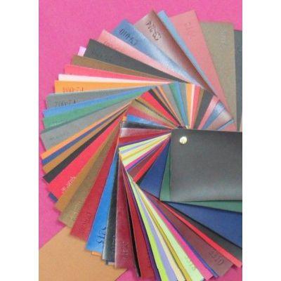供应S4手机皮套纺超纤、热压变色PU、变色PU、压变革