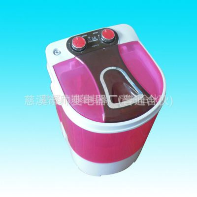 供应XPB45-B 红色小鸭迷你洗衣机 洗脱一体小洗衣机 洗脱带甩干